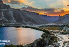 تصویر بامیان