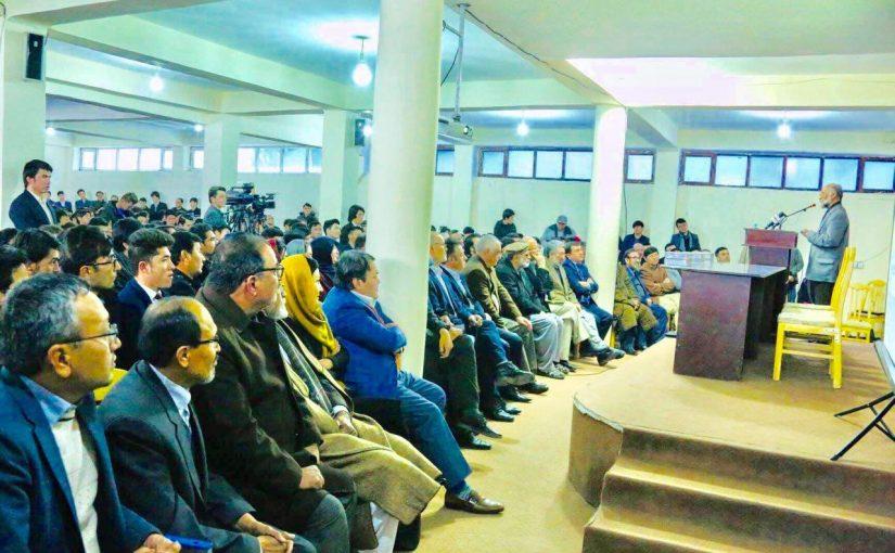 برنامه رونمایی دانشنامه هزاره در کابل