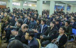 دانشنامه هزاره؛ مشارکت جمعی و نظارت عمومی